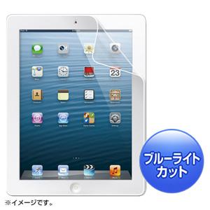 iPadブルーライトカットフィルム(第4世代・第3世代・iPad2対応・液晶保護)