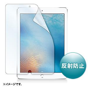 9.7インチ iPad Pro用フィルム(液晶保護・反射防止)