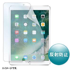 iPad Air(2019) フィルム(液晶保護・反射防止)
