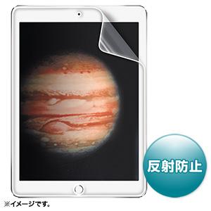 iPad Pro用液晶保護反射防止フィルム