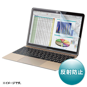 MacBook 12インチモデル用 液晶保護フィルム(反射防止タイプ)