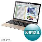 LCD-MB12