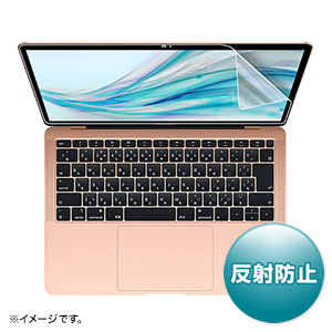 MacBook Air 13.3インチRetina(2018)用フィルム(液晶保護・反射防止)