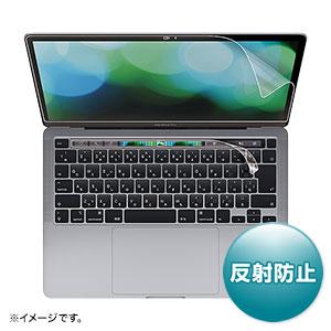 Apple 13インチMacBook Pro Touch Bar搭載2020年モデル用液晶保護反射防止フィルム