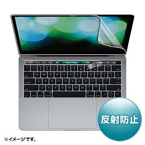 MacBook Pro用液晶保護フィルム(13インチ・ Touch Bar搭載モデル対応・反射防止)