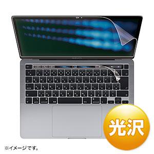 Apple 13インチMacBook Pro Touch Bar搭載2020年モデル用液晶保護光沢フィルム