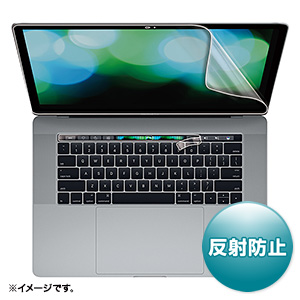 MacBook Pro用液晶保護フィルム(15インチ・ Touch Bar搭載モデル対応・反射防止)