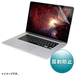 MacBook保護フィルム(Macbook Pro Retina ディスプレイモデル用・反射防止)