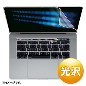 MacBook Pro用液晶保護フィルム(15インチ・ Touch Bar搭載モデル対応・光沢)