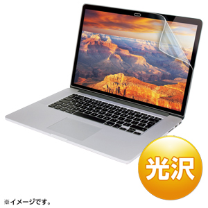 MacBook保護フィルム(Macbook Pro Retina ディスプレイモデル用・光沢)
