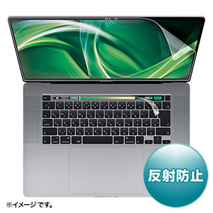 16インチMacBook Pro用フィルム(Touch Barフィルム付・液晶保護・反射防止)