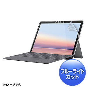 Microsoft Surface Go 2用ブルーライトカット液晶保護指紋反射防止フィルム