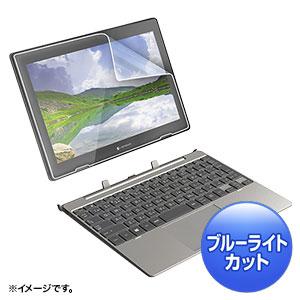 東芝 dynabook K50対応ブルーライトカット液晶保護指紋反射防止フィルム