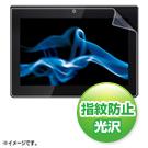 LCD-XPTSKFPF