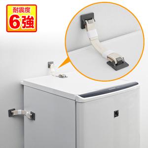 【転倒防止】冷蔵庫地震対策ストッパー LH-901P リンテック21