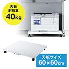 LPS-T101N