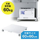 LPS-T6060F