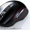 静音ブルーLEDマウス(ブラック)