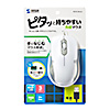 有線マウス(ブルーLED・3ボタン・ホワイト)