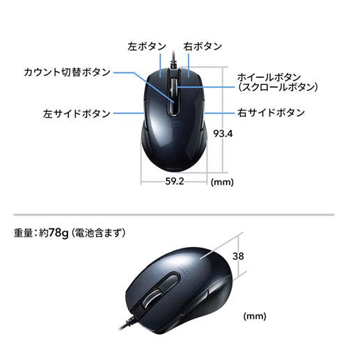有線マウス(ブルーLED・左右対称・5ボタン・ブラック)