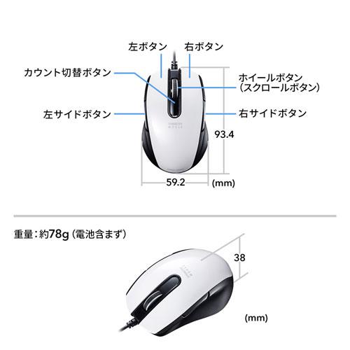 有線マウス(ブルーLED・左右対称・5ボタン・ホワイト)