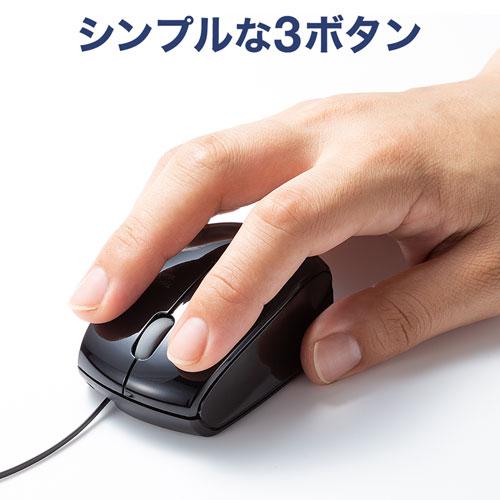 超小型マウス(有線・USB Type-C・巻き取り・レッド)