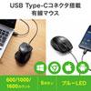 有線マウス(ブルーLED・Type-C・中型・5ボタン・戻る/進むボタン搭載・ブラック)