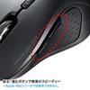 ケーブル巻き取りマウス(5ボタン・ブルーLED・ブラック)