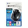 Bluetoothマウス(ブルーLED・ブラック)