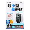 Bluetooth3.0 ブルーLEDマウス(ブラック)
