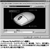モバイルマウス(ライトグレー)