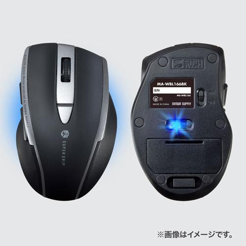 静音ワイヤレスブルーLEDマウス(5ボタン・ブラック)
