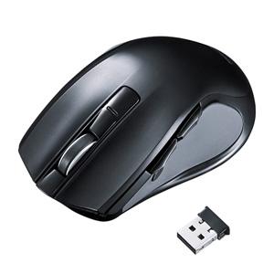 【わけあり在庫処分】ワイヤレスブルーLEDマウス(心拍センサー付・大型)