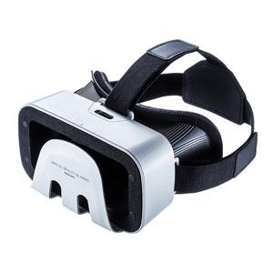 VRゴーグル(3D・簡単設計・4~6インチスマホ対応)