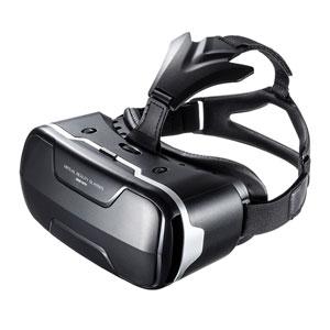 VRゴーグル(3D・焦点距離調節可能タイプ・4~6インチスマホ対応)