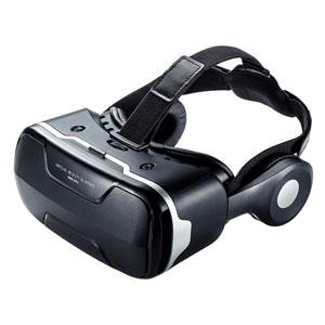 VRゴーグル(3D・ヘッドホン付き・4~6インチスマホ対応)