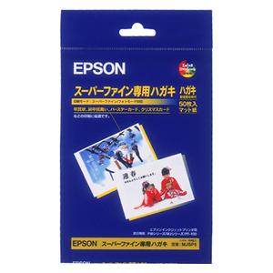 エプソン スーパーファイン専用ハガキ MJSP5【返品不可】