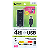 USBオーディオ変換アダプタ(4極ヘッドセット用・PS5対応)