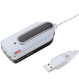 USBオーディオ変換アダプター(シルバー・PS5対応)