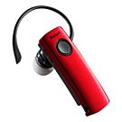 【わけあり在庫処分】Bluetoothヘッドセット(カナル型・レッド)
