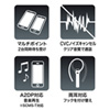 Bluetoothヘッドセット(音楽・ワンセグ対応・ブラック)