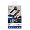Bluetoothヘッドセット(ワイヤレス・片耳・モノラルイヤホン・自動ペアリング)