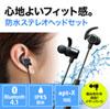 Bluetoothイヤホン(防水・通話対応・マルチポイント機能)