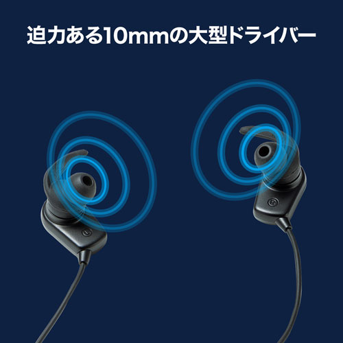 Bluetoothステレオヘッドセット(ブラック)