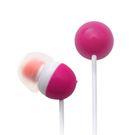 【わけあり在庫処分】 カナルイヤホン(iPodやウォークマンにおすすめ・ピンク)