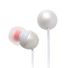 【わけあり在庫処分】 カナルイヤホン(iPodやウォークマンにおすすめ・ホワイト)