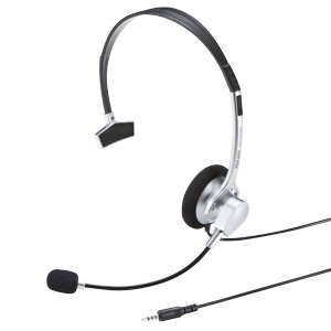 4極対応ヘッドセット(片耳タイプ・シルバー・PS5対応)