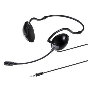 4極対応ヘッドセット(ネックバンドタイプ・ブラック・PS5対応)