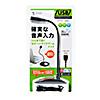 USBマイク(無指向性・ロングアーム・ブラック・PS5対応)