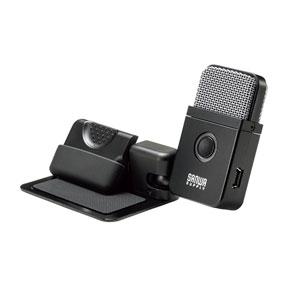 USBマイク(折りたたみ・超小型・無指向性・クリップ・ミュート機能・ブラック・PS5対応)